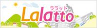 Lalatto 近畿大阪兵庫でのご商売促進ララット
